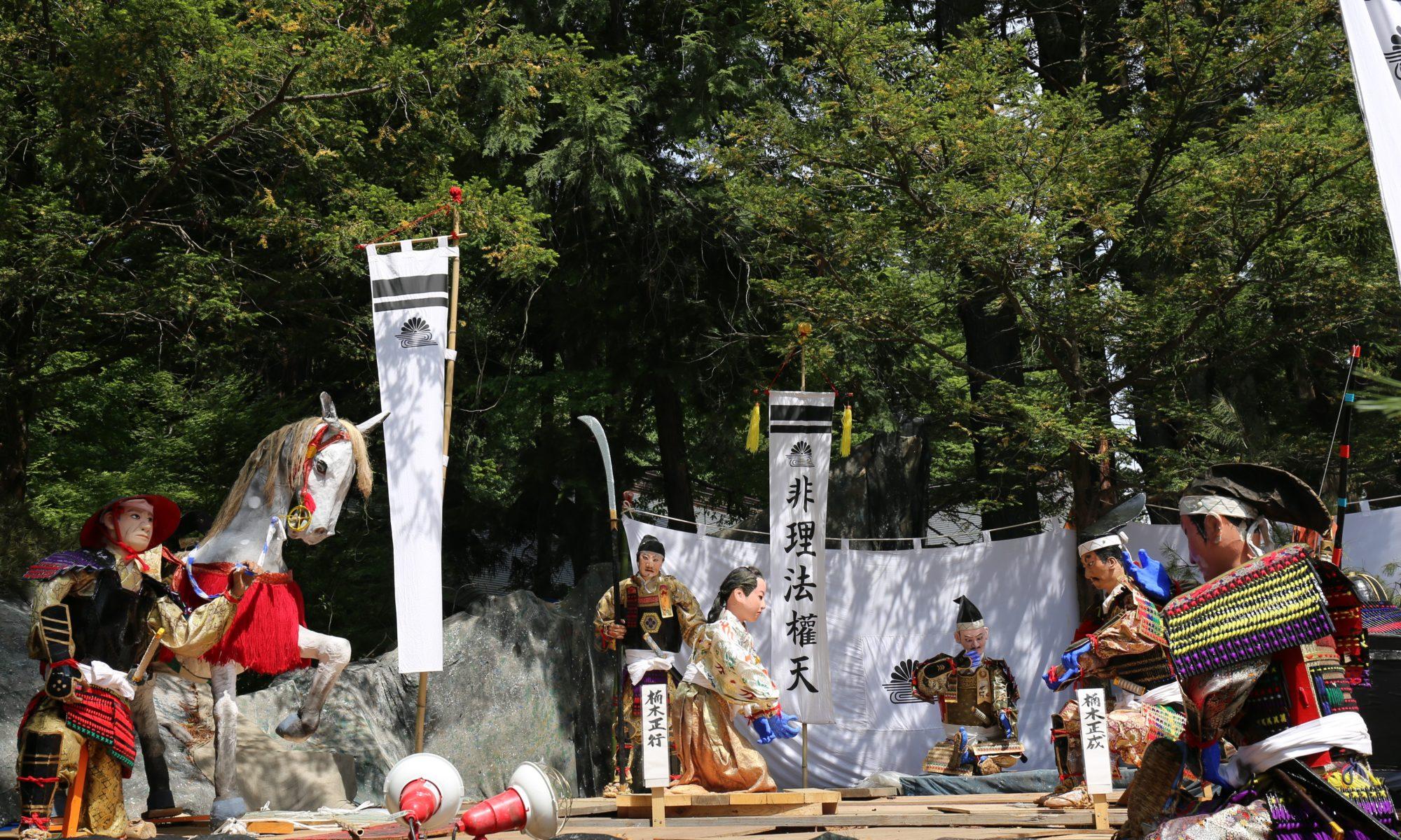 第七回楠公研究会-桜井の訣別